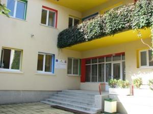 Детска градина Ян Бибиян