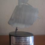 Награди и Отличия 2188
