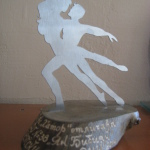 Награди и Отличия 2189